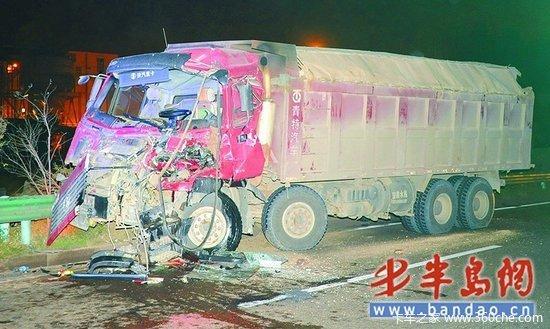 八小时三次大货车事故