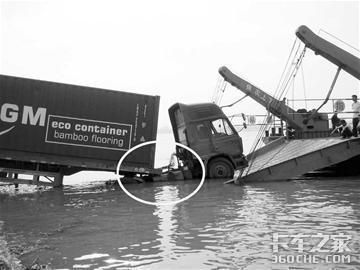 货车'闪腰'汽渡船停摆