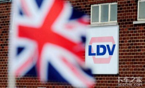 传上汽将收购英国LDV