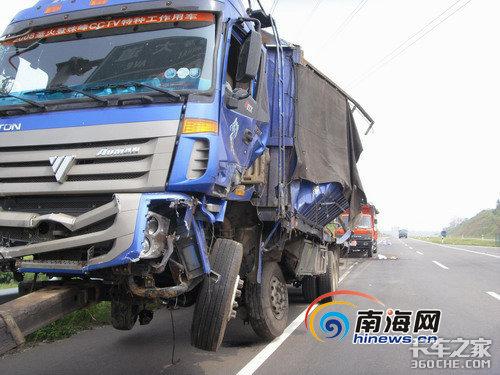 司机疏忽卡车严重车祸