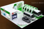 2016杭州国际新能源车展亮点车型大曝光