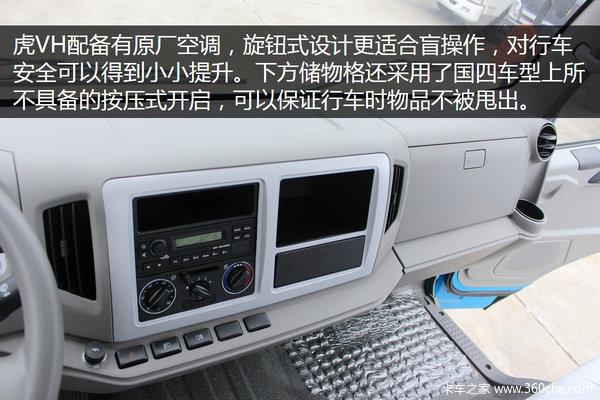 道依茨3.0升动力东莞实拍国五解放虎VH