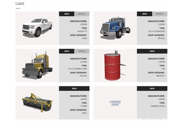 蜥蜴牌卡车?农场模拟17车辆阵容曝光