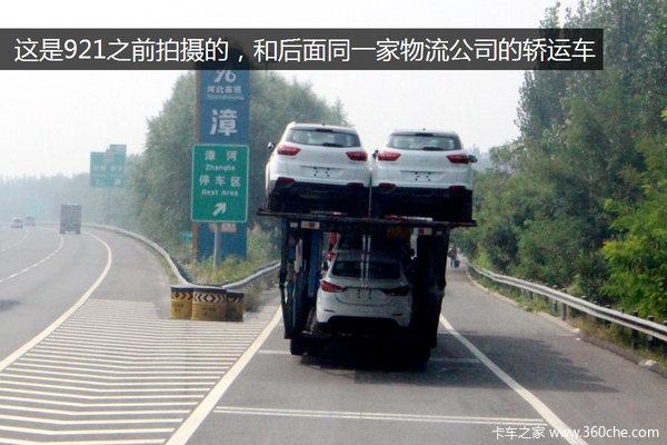921之后高速无双排轿运车全部单排运输