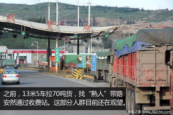 上海治超三方运费涨10%利益到不了司机