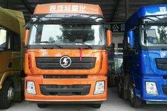 冲刺销量 南昌德龙X3000底盘车仅售29万