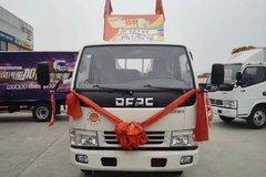 仅售6.68万 徐州多利卡D6载货车促销中