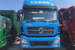 冲刺销量 南宁东风天龙载货车仅27.2万