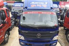 仅售9.2万元 南宁欧马可3系载货车促销
