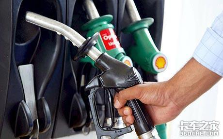 成品油价最快月底上调