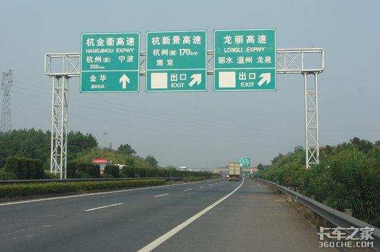 高速路重命名明年完成