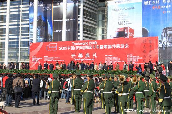 济南国际卡车展开幕