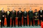 中国重汽与德国大陆集团合作项目奠基