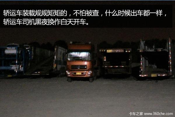上海飞机板改造成单排运费涨30%也得亏