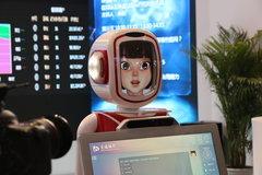 琴棋书画样样精通 2016机器人大会见闻