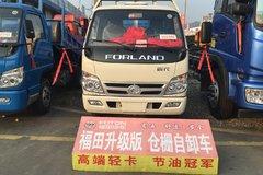 仅售6.88万 重庆福田骁运自卸车促销中