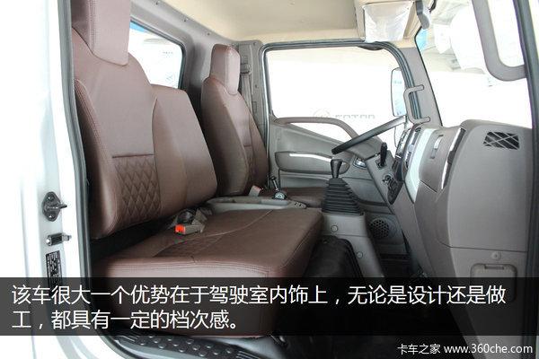 首台超级卡车到广州 图解福田欧马可S3