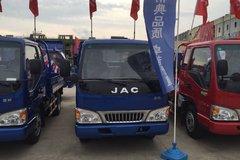 冲刺销量 亳州康铃K330载货车仅售6.8万