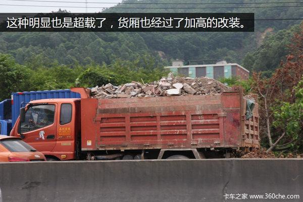 还敢超载或改装?深圳将整治'小泥头车'