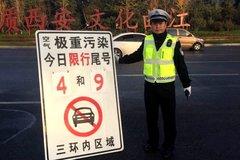 深夜发布限行令 西安交警今早上路查车