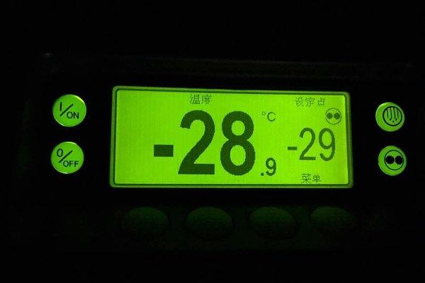 冷链是啥东西?冷藏车司机都未必知道!