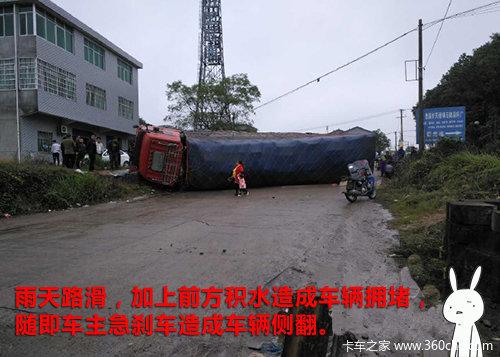 物流神回复(10)前方高能跑运输太危险!