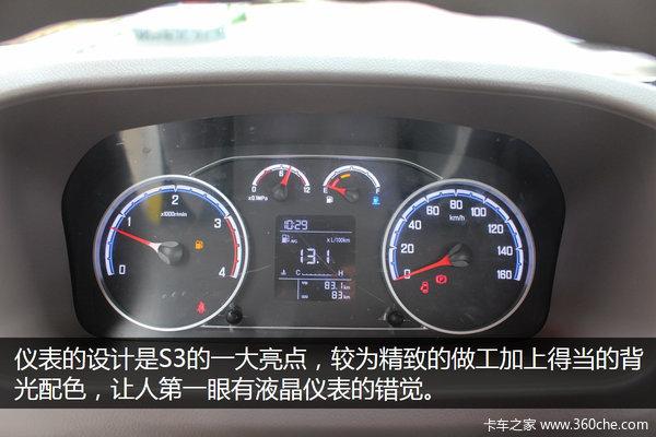 底盘报价13万 福田欧马可S3超级在哪里