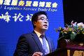 大咖齐聚 中国专用车发展国际论坛开幕