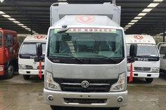 直降0.58万 贵阳凯普特N280载货车促销