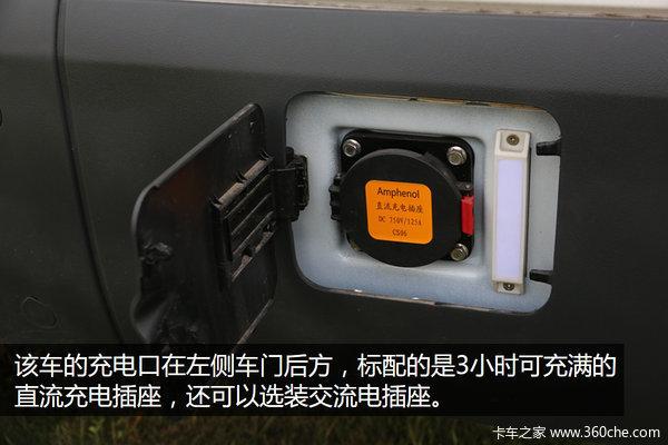 充电3小时续航200公里实拍依维柯EV42