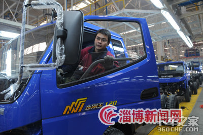 唐骏轻卡组装线投产