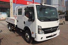 直降0.2万 襄樊凯普特N280载货车促销