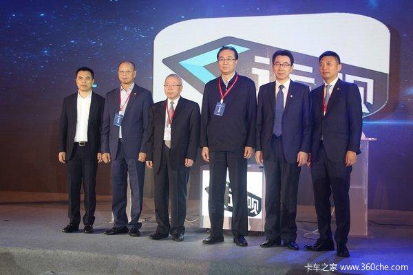 融合创新全国互联网+物流金融高峰论坛