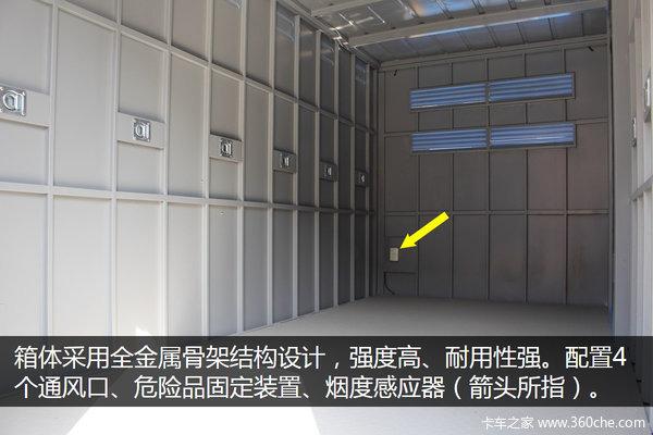 江铃原厂箱能装15.6方图说顺达危运车