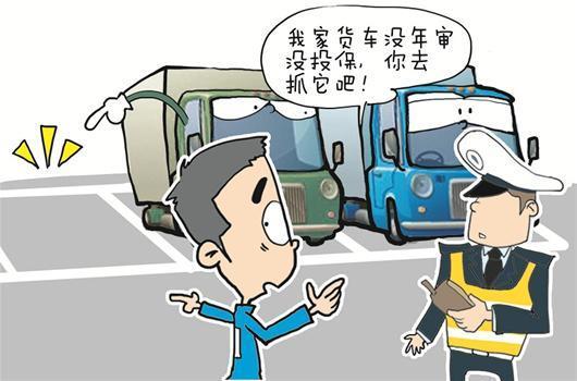 挂靠公司离职员工曝内幕:阴阳保单藏猫腻
