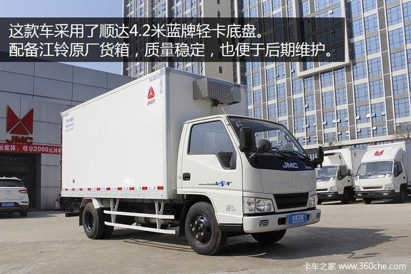 雪莲冷机+货箱T型底板图说江铃冷藏车
