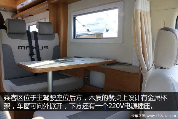 能旅游的头等舱上汽大通RV80房车图解