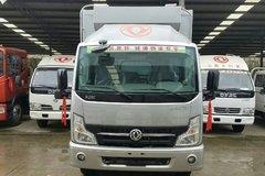 仅售8.92万 贵阳凯普特N280载货车促销