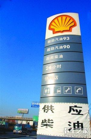 柴油低温凝结怎么办?