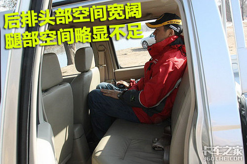 日产NP300皮卡车评测