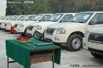 长城皮卡首次成为我国向巴基斯坦赠送车