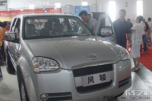 中国血统国际品牌皮卡