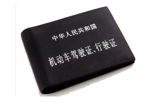 9月30日电子证照将上线!沪苏浙皖互认安徽四市将试点