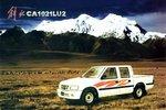一汽在俄生产新车 皮卡售价15万人民币