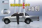 增大载货空间 吉奥汽车特质加长型皮卡