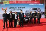 博世共轨系统 新柴油技术闪耀皮卡市场
