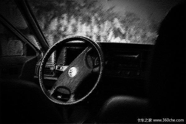 开车夜路遇到鬼怎么办图片