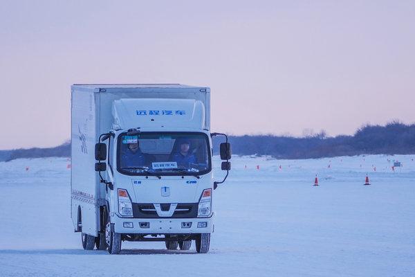 纯电动轻卡-21℃寒区测试 吉利征战黑河