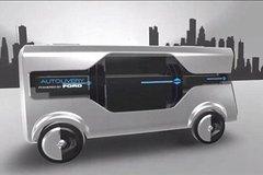 未来货运人力成本将锐减 只因福特造这车