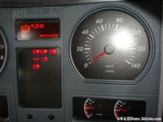 F3000行车报告第二季